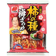 三幸の柿の種梅ざらめ 108円(税抜)