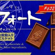 アルフォート 128円(税抜)