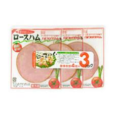 使い切り3連ロースハム 158円(税抜)