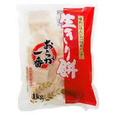 切り餅シングルパックおらが一番 358円(税抜)