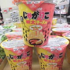 じゃがりこ明太チーズ味 118円(税抜)