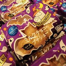 ミルクチョコのプチシュー 188円(税抜)