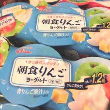 朝食りんごヨーグルト 138円(税抜)