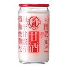 甘酒 5ポイントプレゼント
