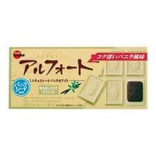 アルフォートミニチョコレート バニラホワイト 10ポイントプレゼント