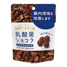 乳酸菌ショコラボール 10ポイントプレゼント