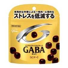 GABA<ビター>スタンドパウチ 10ポイントプレゼント