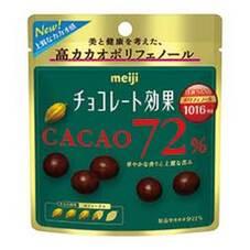 チョコレート効果 カカオ72% 10ポイントプレゼント