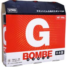 Gガスボンベ 198円(税抜)