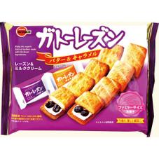ガトーレーズン 198円(税抜)