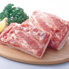 豚肉ばらかたまり 88円(税抜)