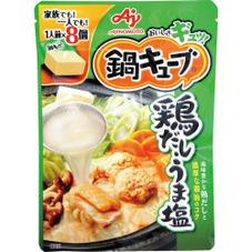 鍋キューブ  各種 248円(税抜)