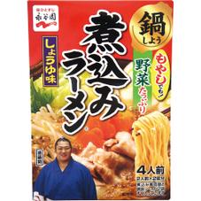 煮込みラーメン  各種 248円(税抜)