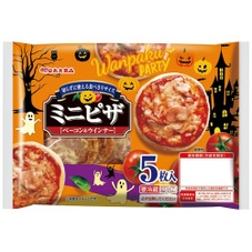 ミニピザ 5枚入 258円(税抜)
