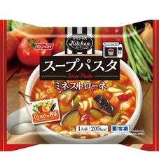 スープパスタ ミネストローネ 248円(税抜)