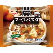 スープパスタ きのこチャウダー 248円(税抜)