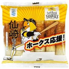 ソフトバンクホークス仙崎ちくわ 98円(税抜)