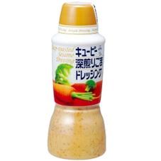 深煎りごまドレッシング 298円(税抜)