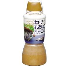すりおろしオニオンドレッシング 298円(税抜)