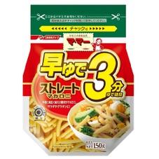 マ・マー 早ゆで3分ストレートマカロニ 85円(税抜)