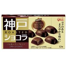 神戸ローストショコラバンホーテンブレンド<クリーミーミルク> 98円(税抜)