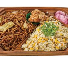 焼そば&直火炒めチャーハンセット 370円(税抜)