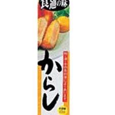 食通の味 ねりからし 79円(税抜)