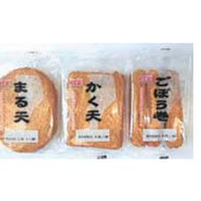 徳用ごぼう天・まる天・かく天 69円(税抜)