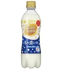 カルピスソーダ冬の濃いめ 88円(税抜)