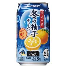 -196℃<冬の柚子> 98円(税抜)