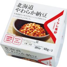 北海道やわらか納豆 89円(税抜)