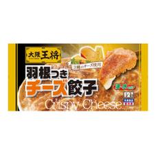 羽根つきチーズ餃子 247円(税抜)