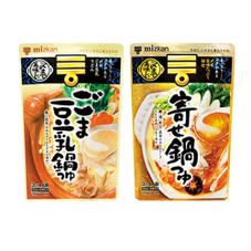 〆まで美味しい鍋つゆ各種 257円(税抜)