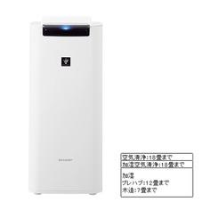 加湿空気清浄機 19,800円(税抜)