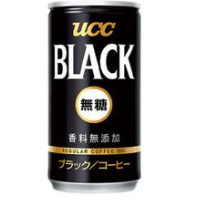 ブラック無糖 10ポイントプレゼント