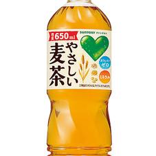 やさしい麦茶 78円(税抜)