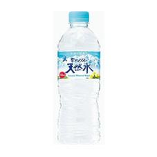 天然水 67円(税抜)