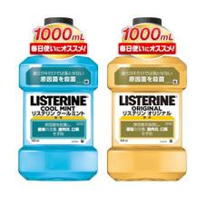 薬用リステリン 997円(税抜)