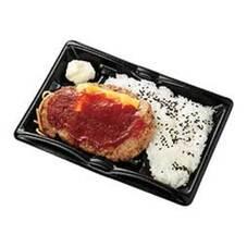 わらじハンバーグ弁当(トマトチーズ) 324円