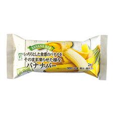 バナナバー 108円