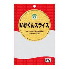 いかくんスライス 108円
