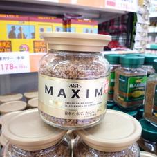 マキシム 258円(税抜)
