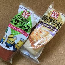 パン工房 ピザソース 深煎りごま&シーチキン 139円(税抜)