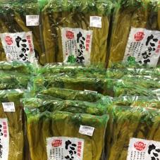 高菜漬け 298円(税抜)