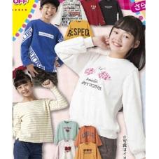 裏起毛トレーナー 780円(税抜)