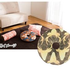 低反発円座クッション 各種 798円(税抜)
