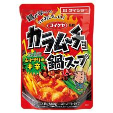 コイケヤ監修 カラムーチョ鍋スープ(中辛) 198円(税抜)