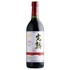 完熟コンコード<赤> 1,080円(税抜)