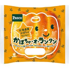 かぼちゃ・オ・ランタン 100円(税抜)