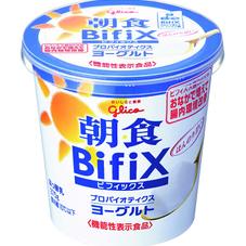 朝食BifiXヨーグルト(ほんのり甘い加糖・ほんのり甘い脂肪0) 108円(税抜)